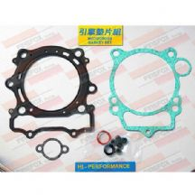 Yamaha WRF426 2000 Top End Gasket Kit
